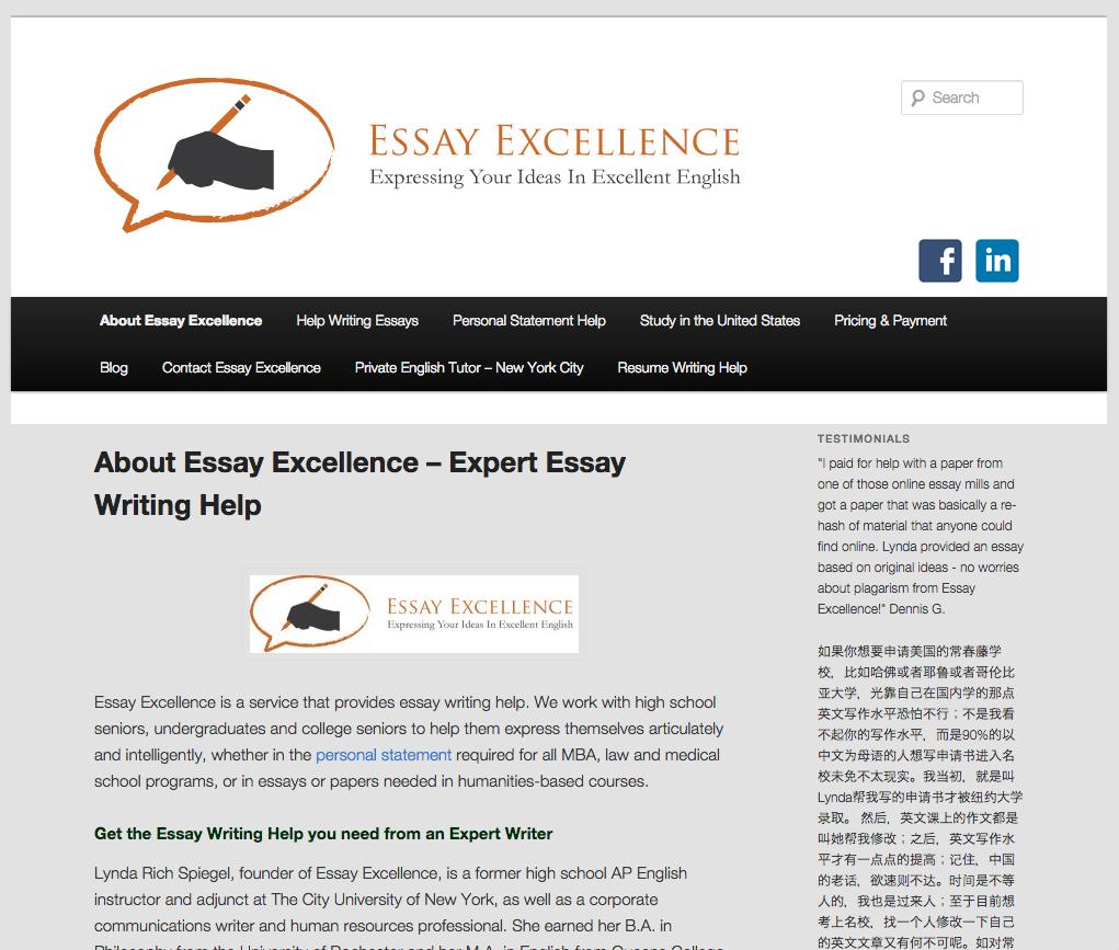Essay Excellence case study Socialmediaonlineclasses.com